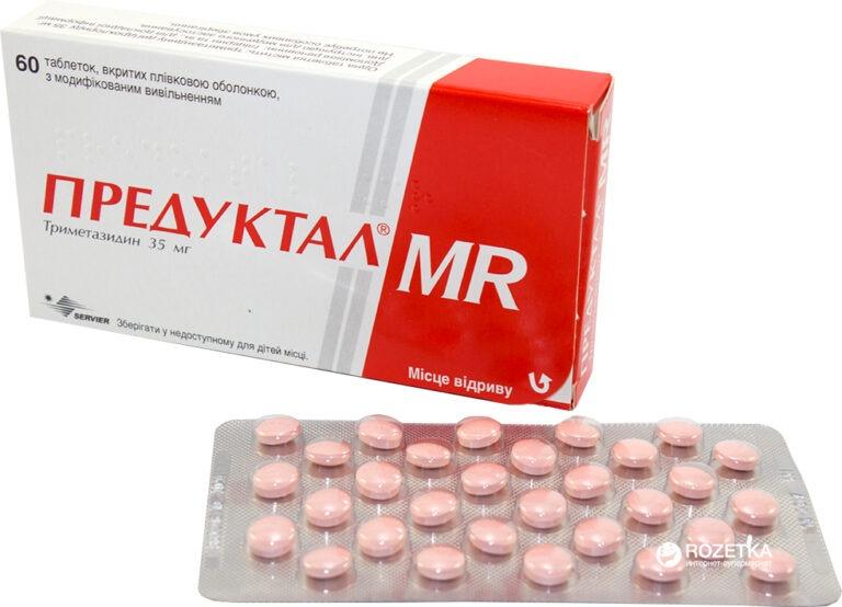 Какие допустимы лекарства при гипертонии при брадикардии ...