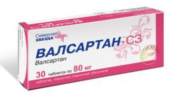 Валсартан: самый популярный противогипертензивный препарат 2010 года