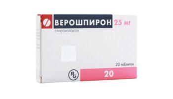 Верошпирон: скорая помощь при гипертонии и отеках