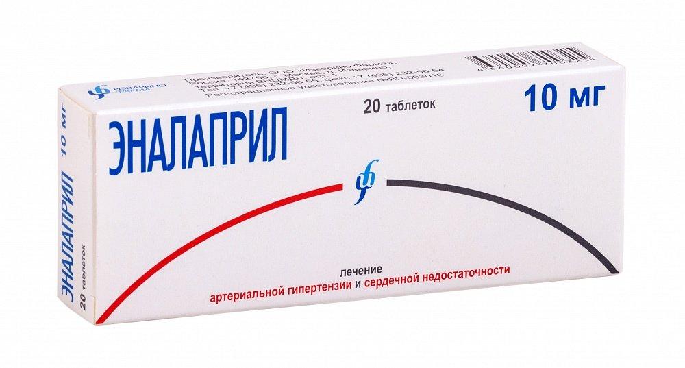 Таблетки от давления эналаприл