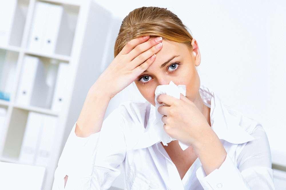 Аллергики