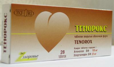 Тенорокс