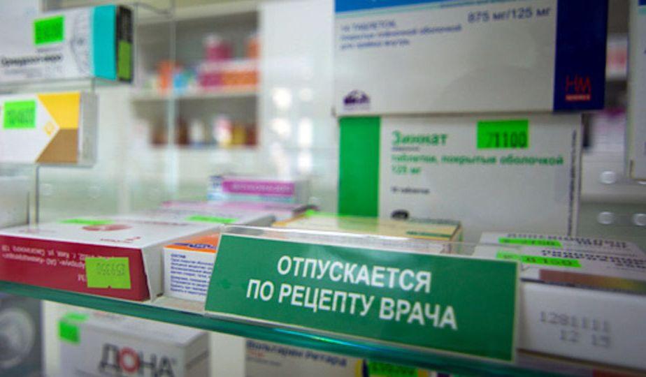 Отпускается препарат в аптеках по рецепту