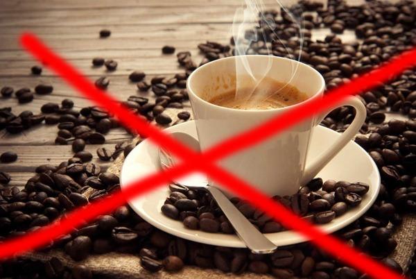 Глицин не смешивать с кофе
