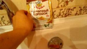 Гурчица для ванночек