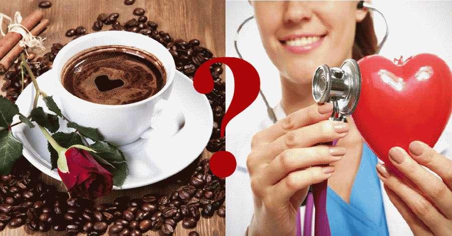 Какой кофе понижает давление