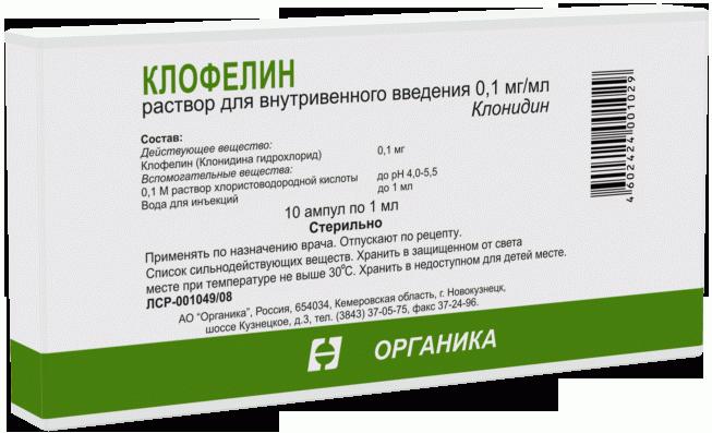Клофелин