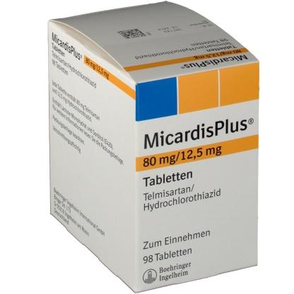 Эффективность препарата Микардис плюс при гипертонии, отзывы