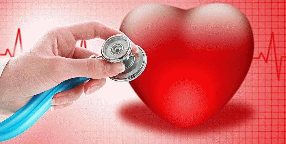 Снижение числа сердечных сокращений