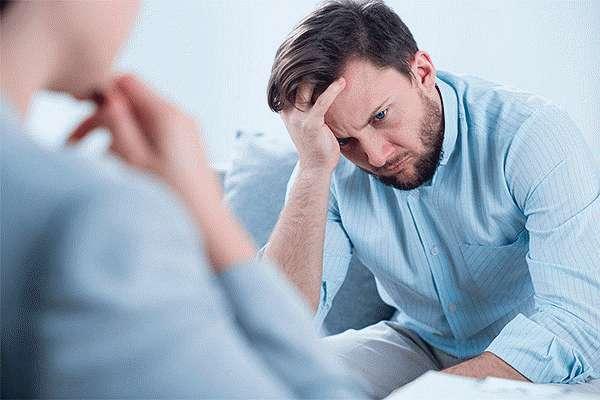Качество жизни человека с депрессией