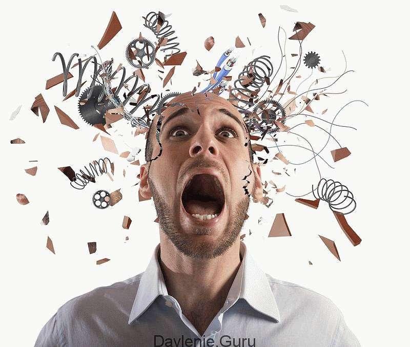 Стрессовые переживания