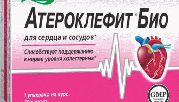 Биодобавка Атероклефит против высокого холестерина