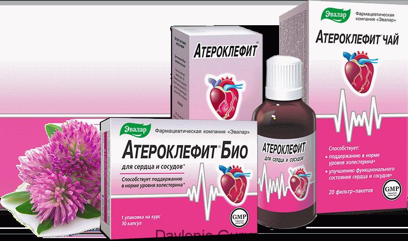 Атероклефит Эвалар