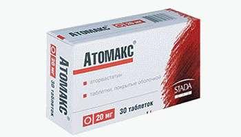 Инструкция по применению препарата группы стаинов Атомакс