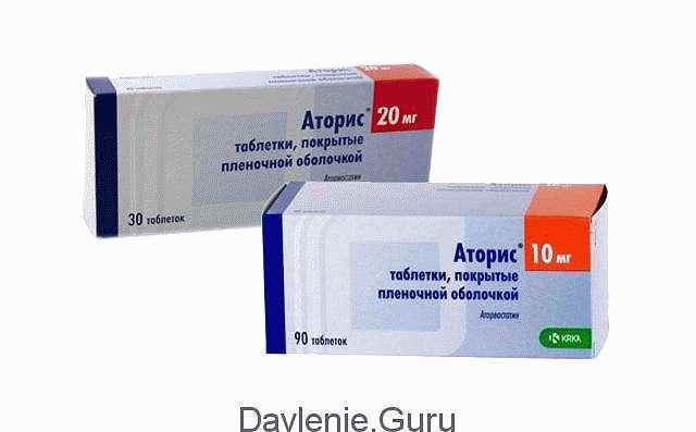 Аторис хорошо переносим пациентами