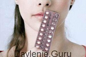 Используют контрацептивы