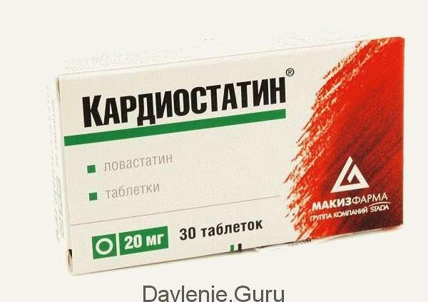 Кардиостатин отзывы