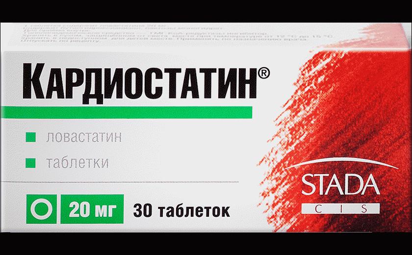 Кардиостатин