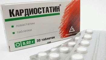 Препарат Кардиостатин эффективность и оптимальное решение