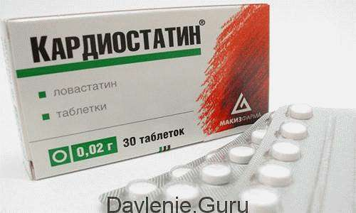 Инструкция по применению Кардиостатин