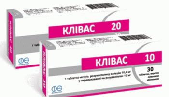 Лекарство Кливас для снижения уровня липидов в крови