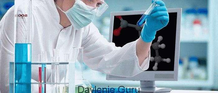 Лабораторно регистрируемым последствиям