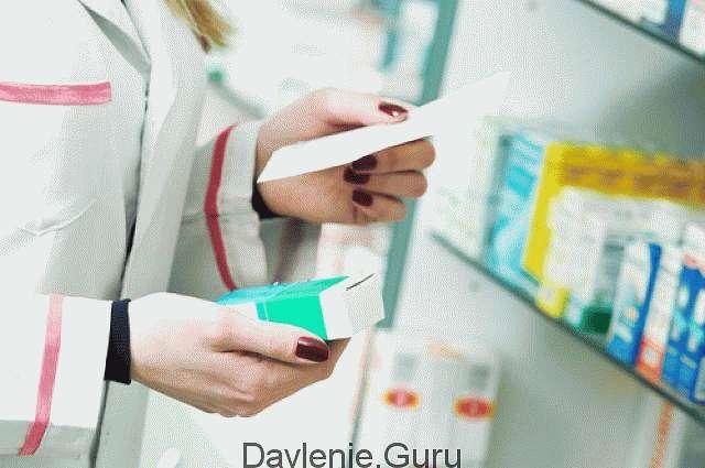 Медикамент отпускается по рецептурному назначению