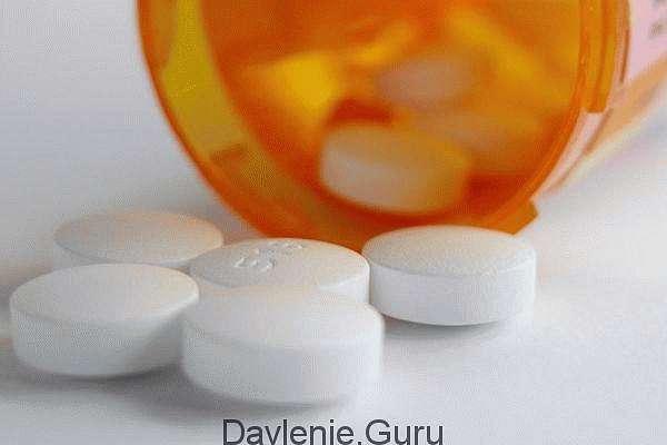 Мевакор таблетки