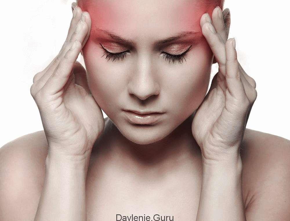 Настойчивая мигрень