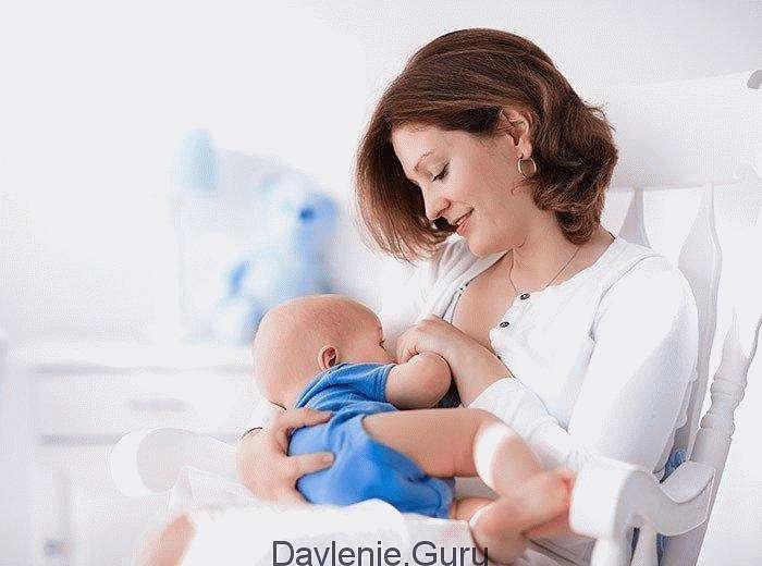Период беременности и грудного вскармливания