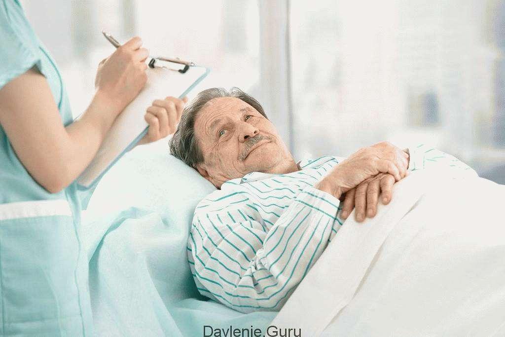Длительный постельный режим