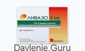 Препарат Ливазо