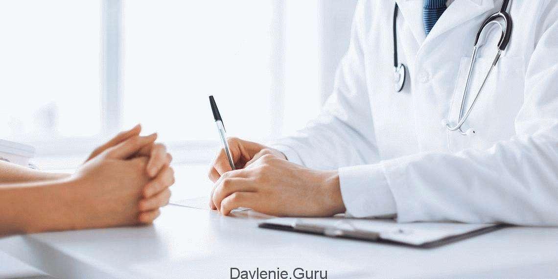 Сообщить о них врачу