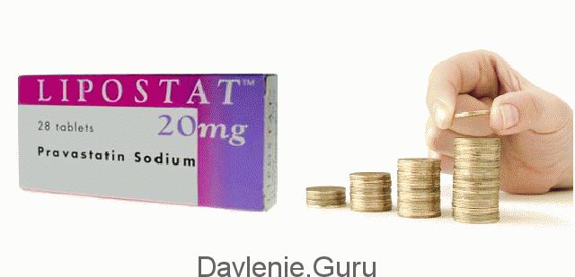 Стоимость Липостата