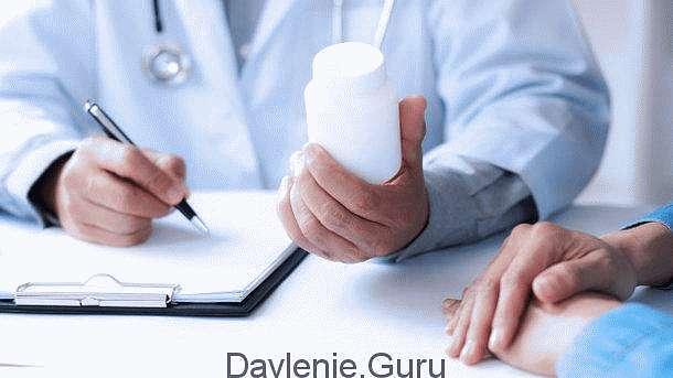 Терапевтический эффект от приема медикамента