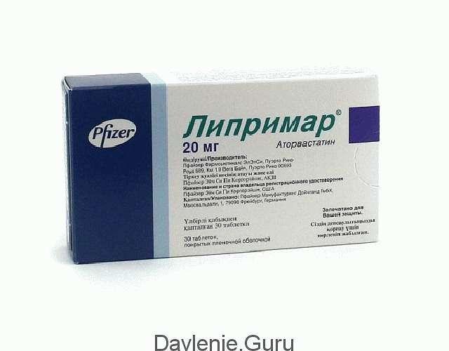Терапия Липримаром