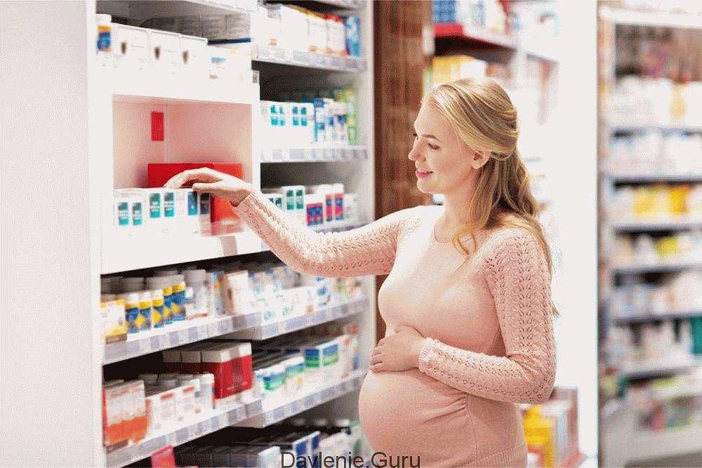 Применение Лаципидина в период беременности