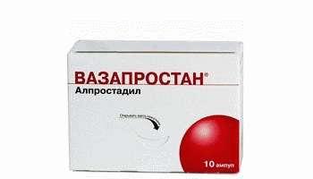 Очень дорогое лекарство Вазапростан против сосудистых патологий