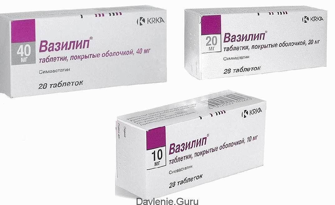 Вазилипа таблетки