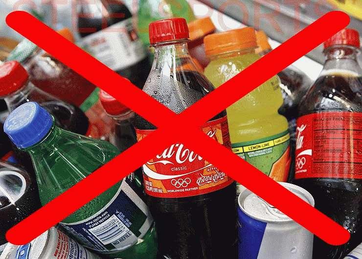 Отказ от газированных напитков