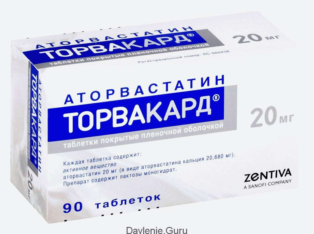 Торвакард цена в Москве от 267 руб., купить Торвакард, отзывы и инструкция по применению