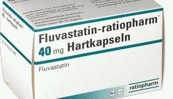 В чем преимущество Флувастатина по отношении к другим статинам