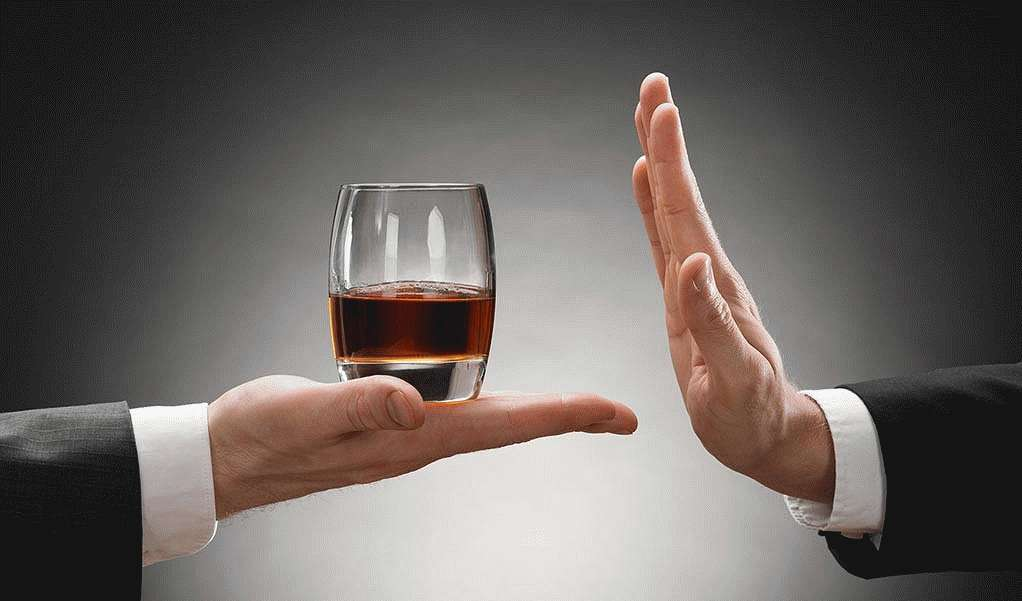 Исключить спиртное
