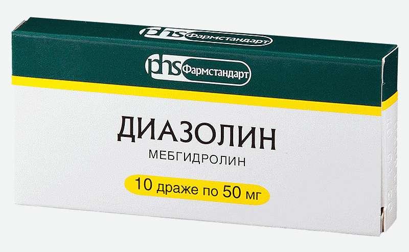 Мебгидролин