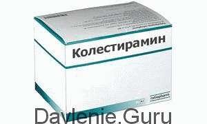 Колестирамин