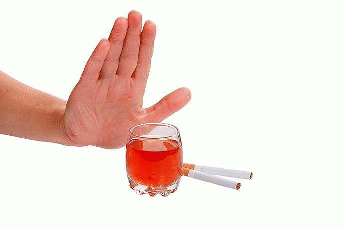 Злоупотребление спиртными напитками итабакокурение