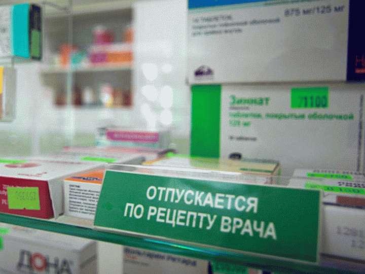 Препараты по рецепту лечащего врача