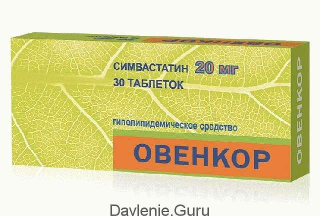 Овенкор препарат