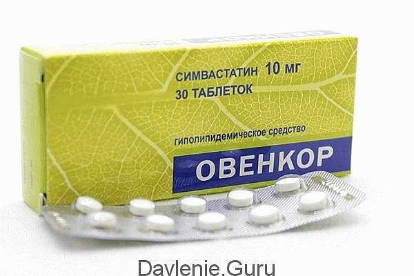 Овенкор таблетки