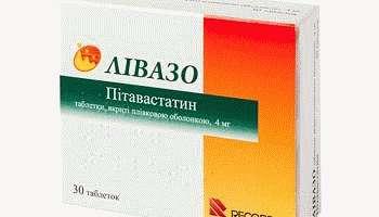 Инновационный препарат для продления жизни Питавастатин
